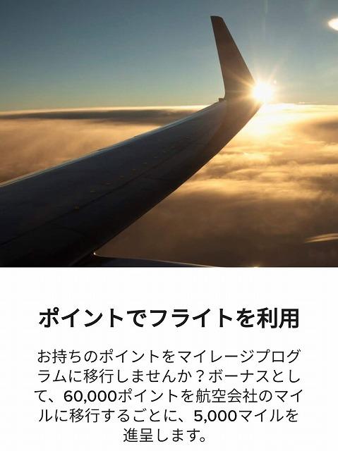 f:id:yukihiro0201:20190720084530j:plain
