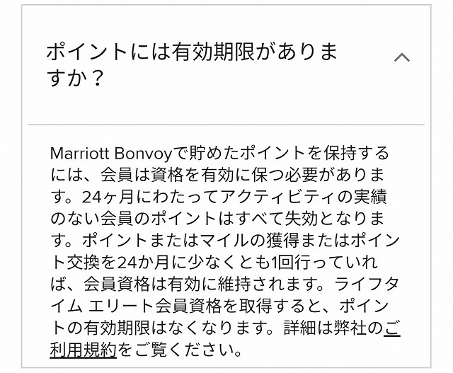 f:id:yukihiro0201:20190720085127j:plain