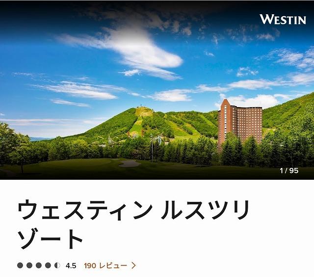 f:id:yukihiro0201:20190723103951j:plain