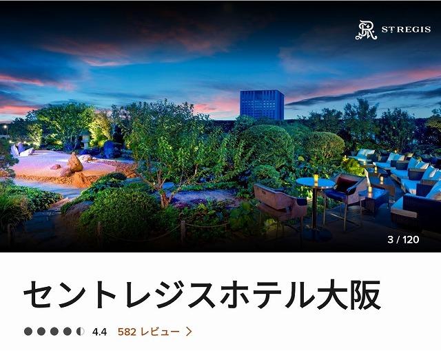 f:id:yukihiro0201:20190723104134j:plain