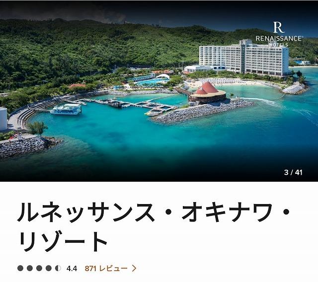 f:id:yukihiro0201:20190723104256j:plain