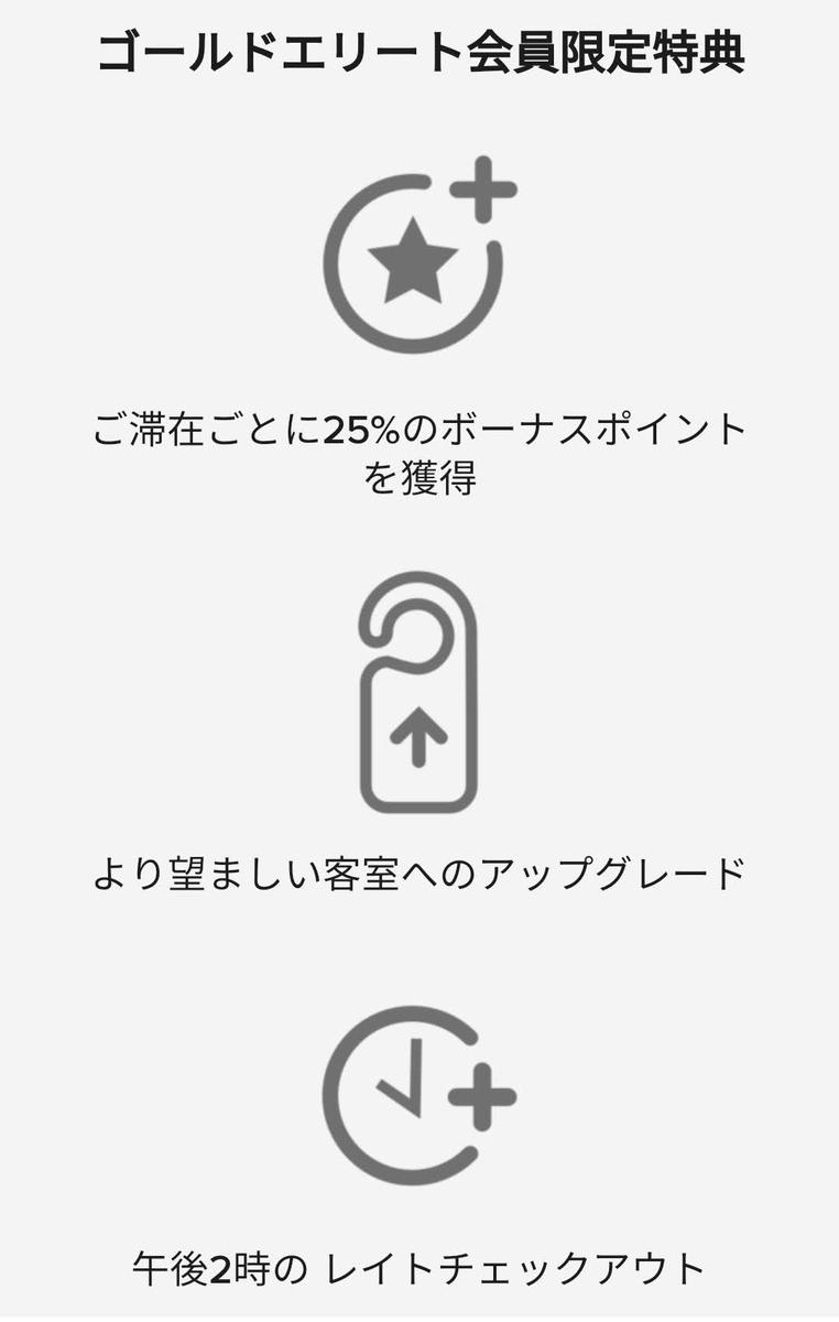 f:id:yukihiro0201:20190729150516j:plain