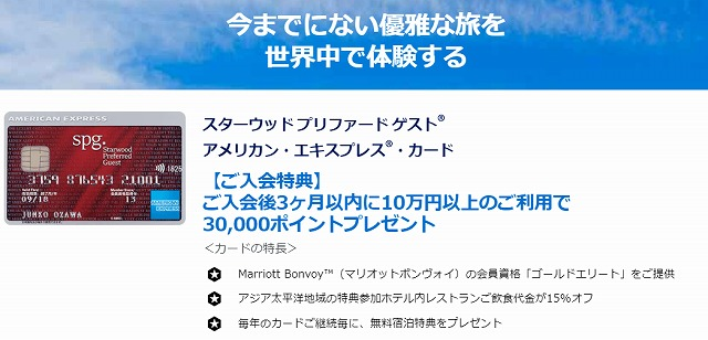 f:id:yukihiro0201:20190729235456j:plain