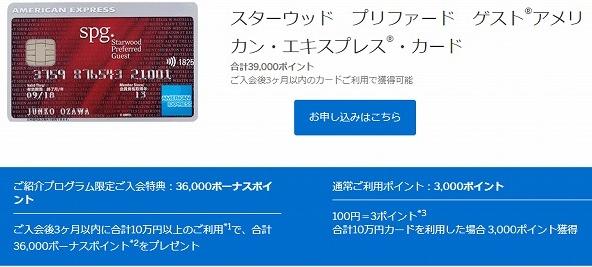 f:id:yukihiro0201:20190730001735j:plain