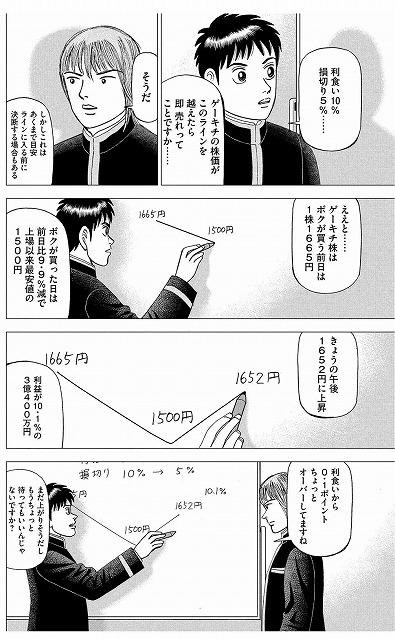 f:id:yukihiro0201:20190807033604j:plain