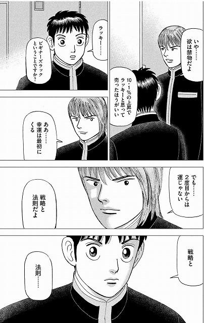 f:id:yukihiro0201:20190807034002j:plain