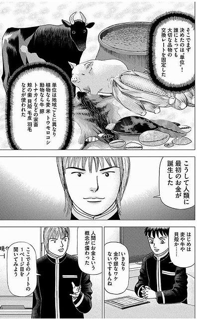 f:id:yukihiro0201:20190807035306j:plain