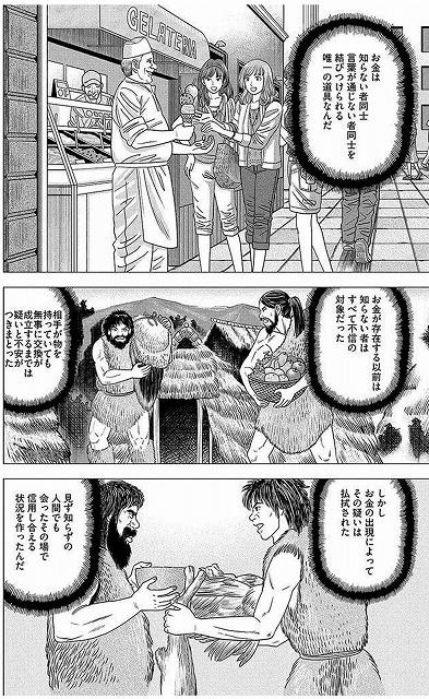f:id:yukihiro0201:20190807040552j:plain