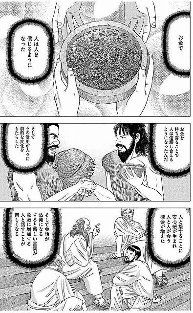 f:id:yukihiro0201:20190807040609j:plain