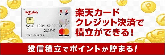 f:id:yukihiro0201:20190814185736j:plain