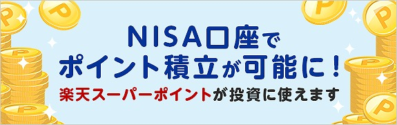 f:id:yukihiro0201:20190815111926j:plain