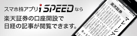 f:id:yukihiro0201:20190815111947j:plain