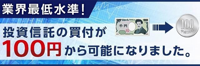 f:id:yukihiro0201:20190815112005j:plain