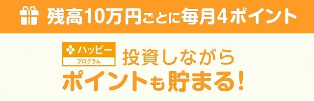 f:id:yukihiro0201:20190815114533j:plain