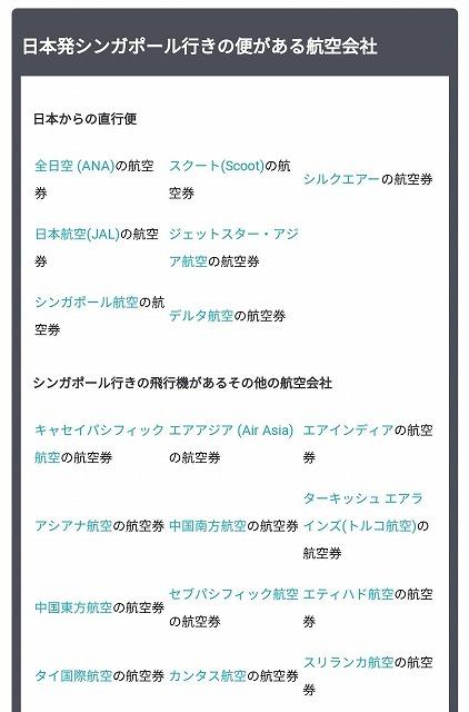 f:id:yukihiro0201:20190819100358j:plain
