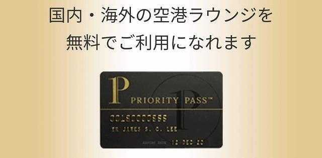 f:id:yukihiro0201:20190823134057j:plain