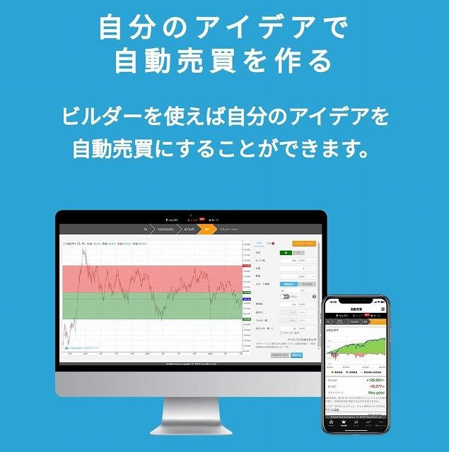 f:id:yukihiro0201:20190910095149j:plain