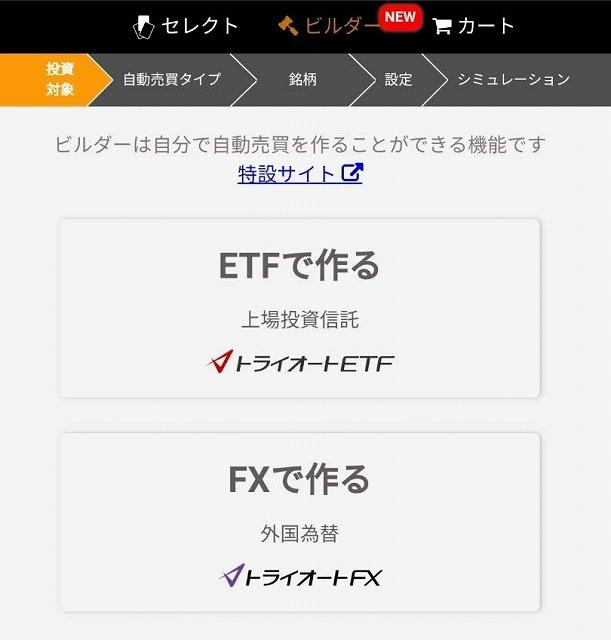 f:id:yukihiro0201:20190910102159j:plain