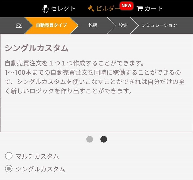 f:id:yukihiro0201:20190910102325j:plain