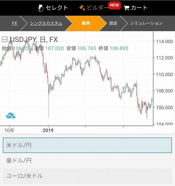 f:id:yukihiro0201:20190910102542j:plain