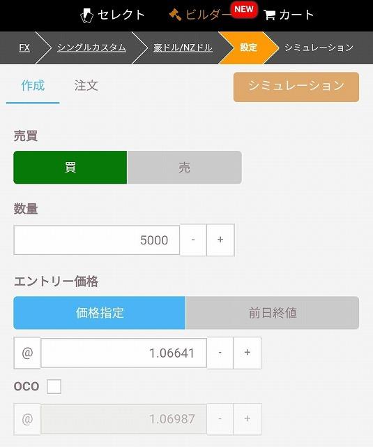 f:id:yukihiro0201:20190910102938j:plain