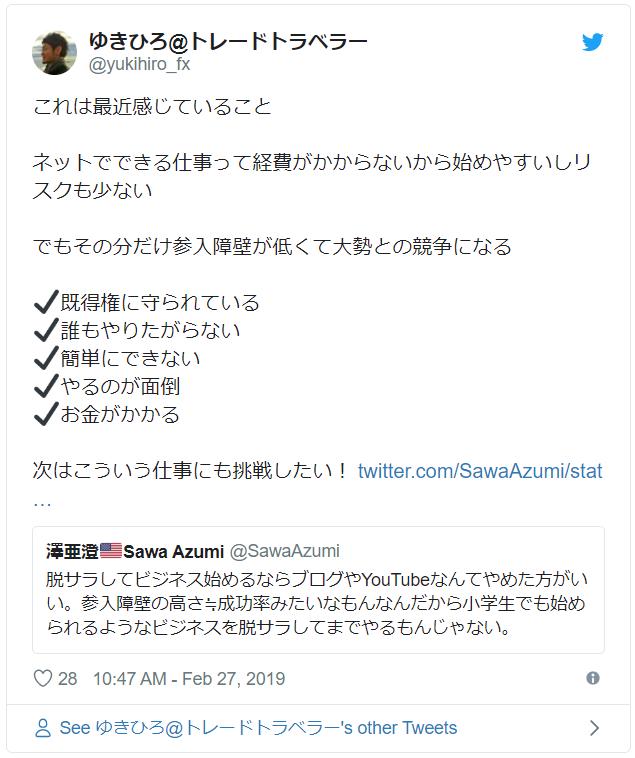 f:id:yukihiro0201:20190928214119p:plain