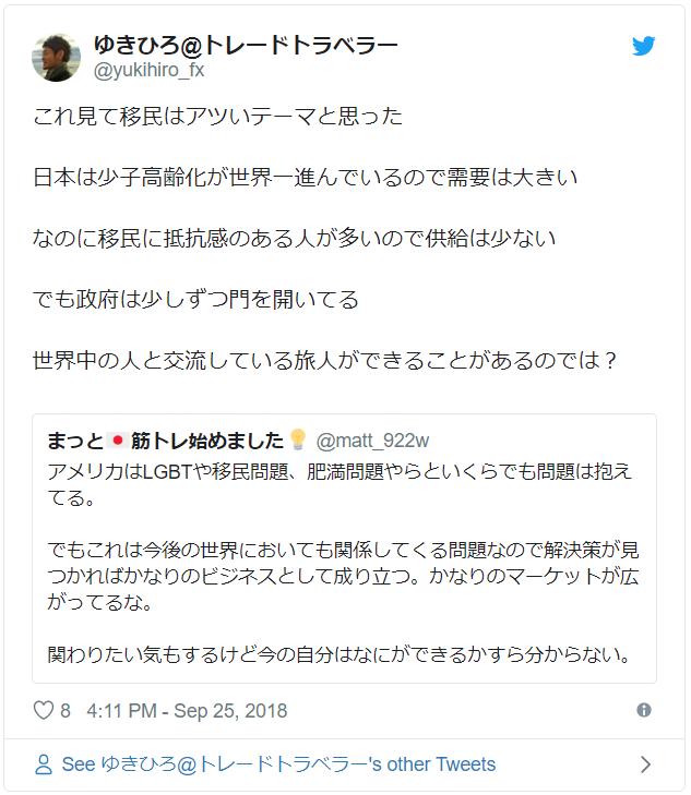 f:id:yukihiro0201:20190928214200p:plain