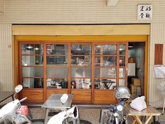f:id:yukihiro0201:20191004153330j:plain