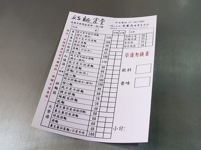 f:id:yukihiro0201:20191004153337j:plain