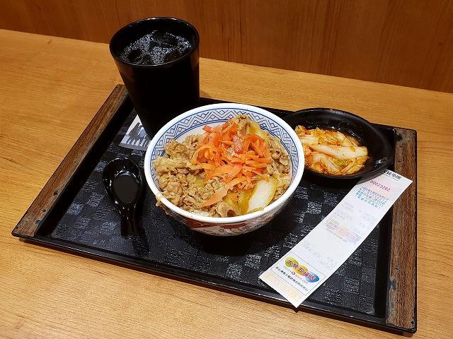 f:id:yukihiro0201:20191004154123j:plain