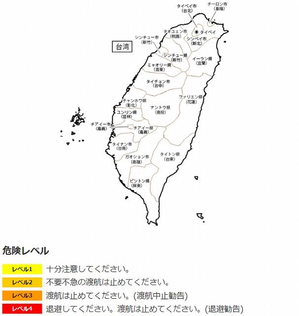 f:id:yukihiro0201:20191004154540j:plain