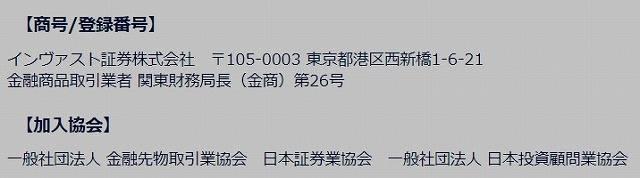 f:id:yukihiro0201:20191010060654j:plain