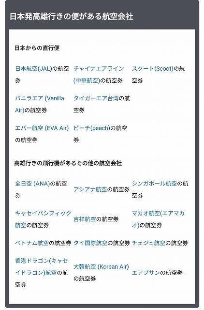 f:id:yukihiro0201:20191011120630j:plain