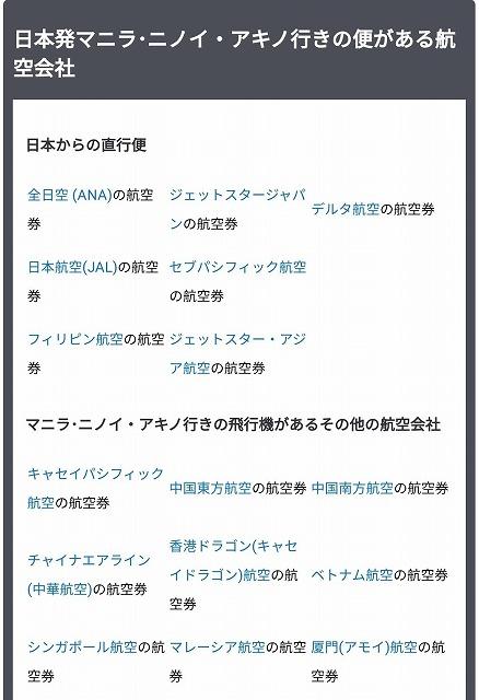 f:id:yukihiro0201:20191105143346j:plain