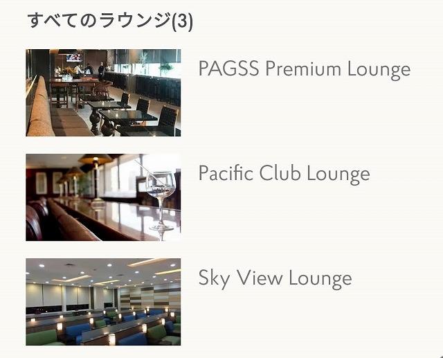 f:id:yukihiro0201:20191108104655j:plain