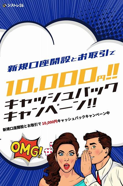 f:id:yukihiro0201:20191112092754j:plain