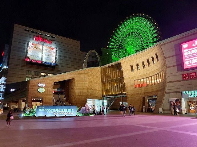 f:id:yukihiro0201:20191124103413j:plain