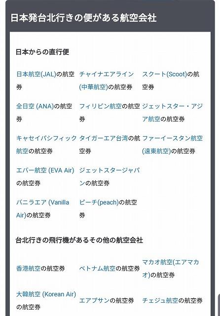 f:id:yukihiro0201:20191125102418j:plain