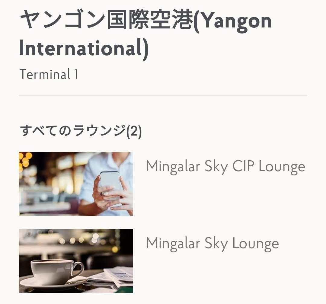 f:id:yukihiro0201:20191207005229j:plain
