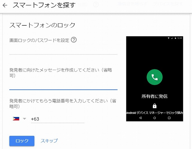 f:id:yukihiro0201:20191221133349j:plain