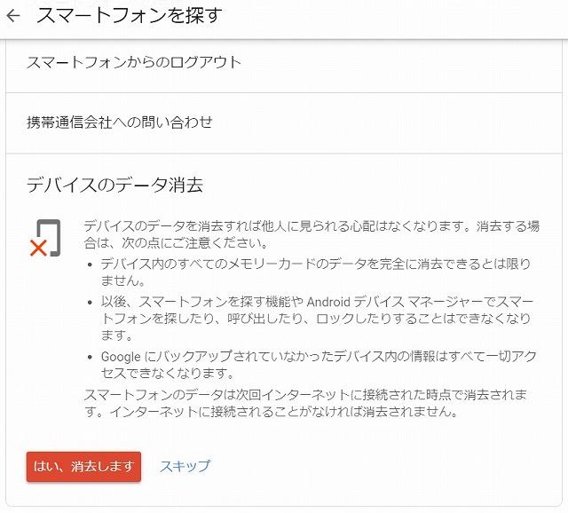 f:id:yukihiro0201:20191221134238j:plain