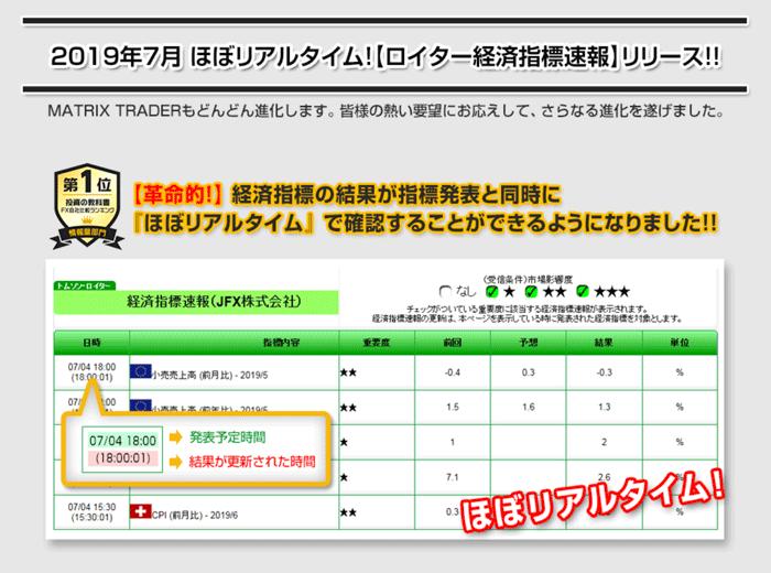 f:id:yukihiro0201:20200220104912p:plain