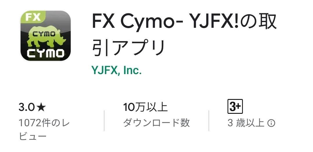 f:id:yukihiro0201:20200318214805j:plain