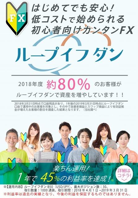 f:id:yukihiro0201:20200319114045j:plain