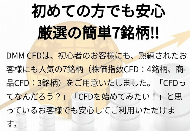 f:id:yukihiro0201:20200323093052j:plain