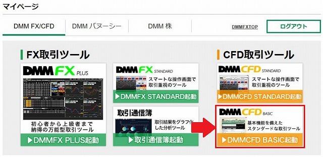 f:id:yukihiro0201:20200323100056j:plain