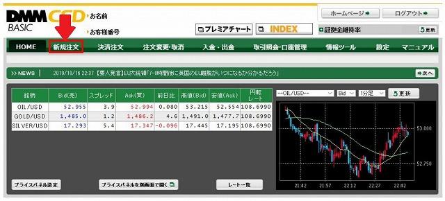 f:id:yukihiro0201:20200323100240j:plain