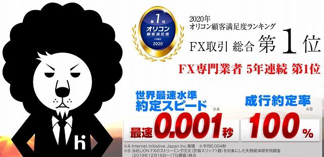 f:id:yukihiro0201:20200406113956j:plain