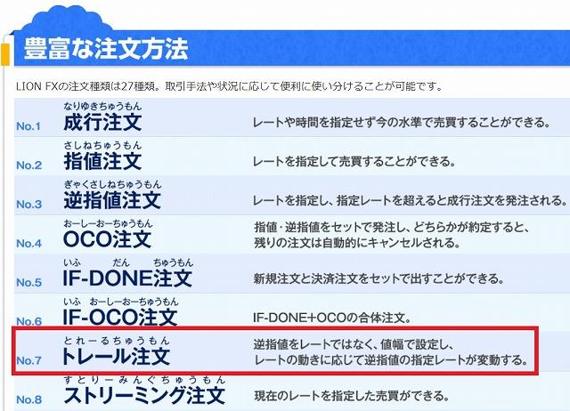f:id:yukihiro0201:20200406145640j:plain