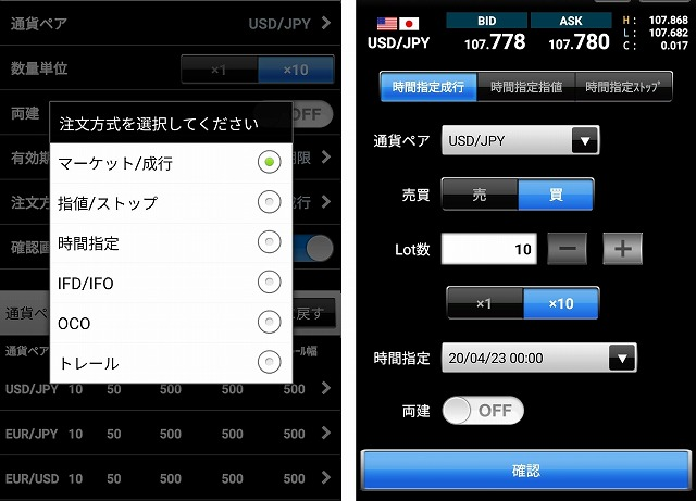 f:id:yukihiro0201:20200422104427j:plain